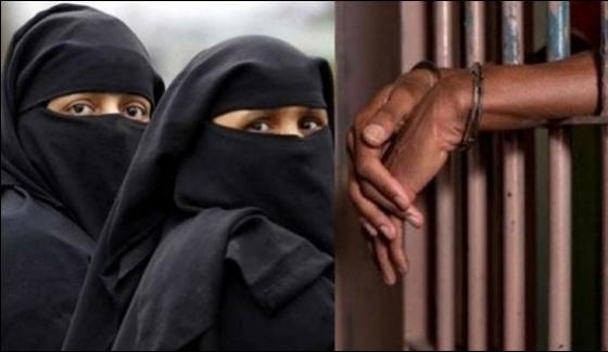 3 Years Imprisonment On 3 Divorce In Indian Cabinet