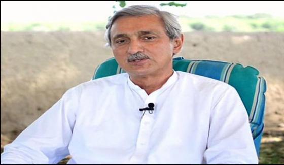 The Decision Of Leaving Partys Post Of Jangiryar Tareen