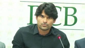 Muhammad Irfan Record His Statement On Skype Regarding Spot Fixing