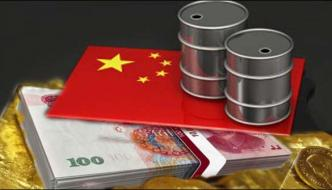 Chinaoil Buying Sales Local Currency Exchange