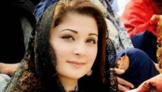Today Nawaz Sharif Confirmed The Injustice Maryam Nawaz