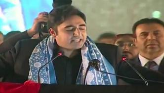 Could Not Contest The Language Of Imran Bilawal Bhutto