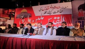 Karachi The Inaugural Ceremony Of The Million Marches The Jamaat E Islami Camp