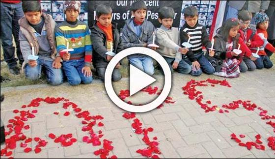 Aps Incident Sadistic 3rd Anniversary To Be Observed Today