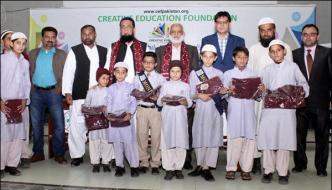 مختلف اسکولوں کے 500 طالب علموں میں مفت سوئیٹرز تقسیم