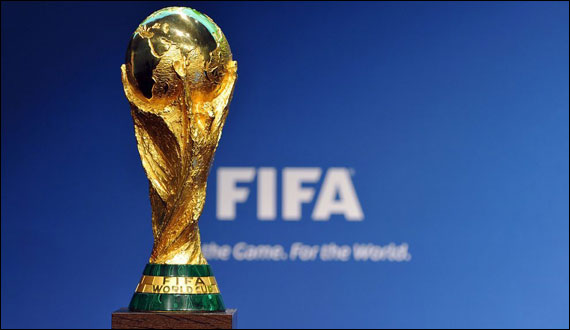 Fifa Trophy Glimpse In Pakistans Decision In A Few Days