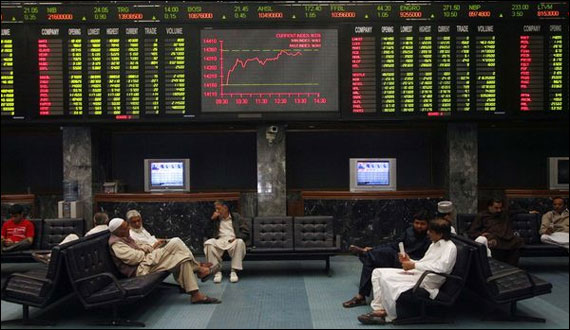 463 Points Reduced In Stock Market