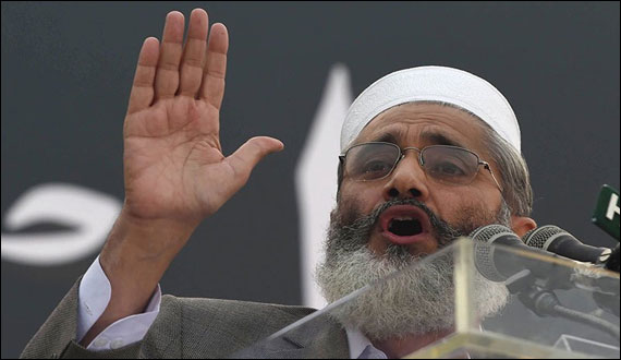 Zainabs Martyrdom Proved That There Is System Of Jungle Sirajul Haq
