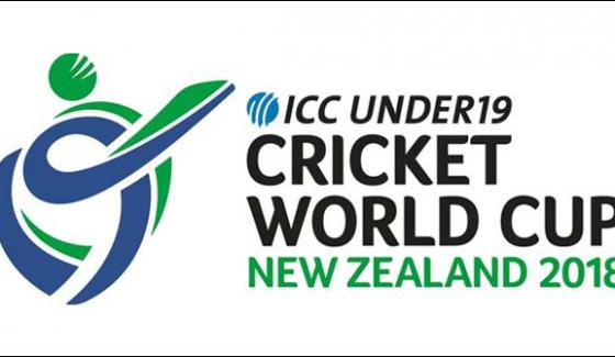 Under 19 World Cup Pakistan Will Be Against Afghanistan Tomorrow