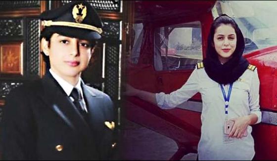 Pakistani Female Comerical Pilot