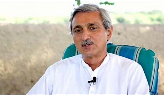 Jehangir Tareen Filed A Revised Appeal Against The Disorder