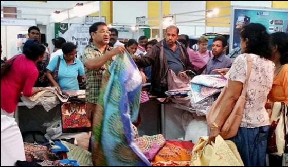 Colombo Opening 3 Day Exhibition Of Pakistani Products