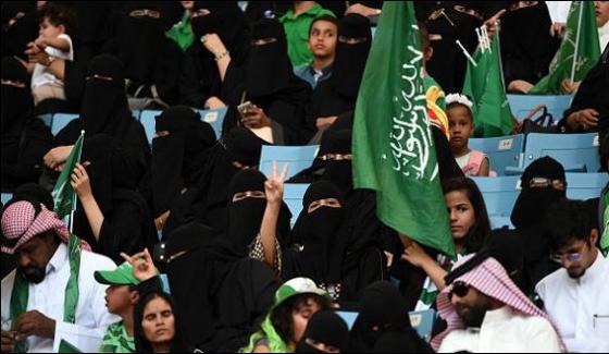 Saudi Women Can See Football Match