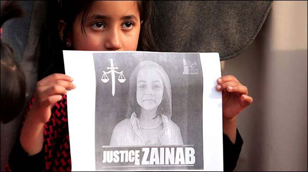 Justice For Zainab Safety For Other Zainabs