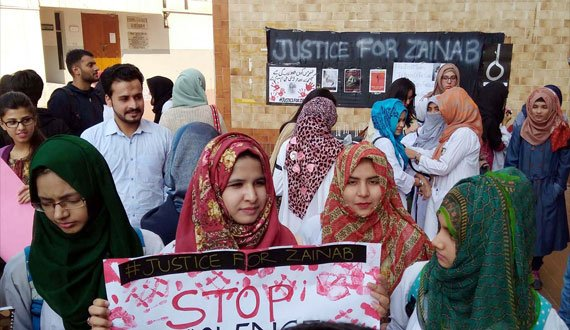 Jinnah Sindh Medical Universitys Students Protest Against Kasuri Incident