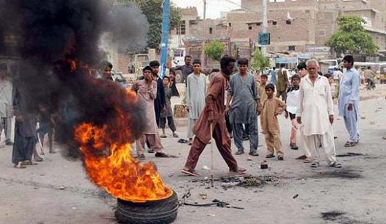 Protest Against Two People Killed In Lahore