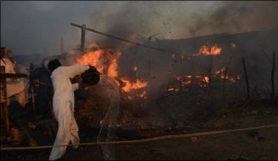 Fire In Islamabad Sector F11 2 Dead
