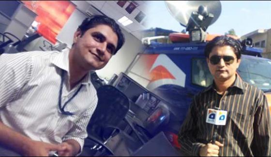 Wali Khan Babar Murder Case