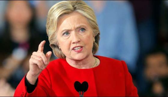 Trumps Are Racisthillary Clinton