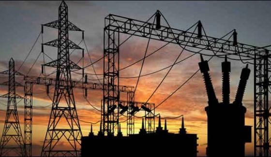 Cost Of Four Power Plants Are Reduce Production