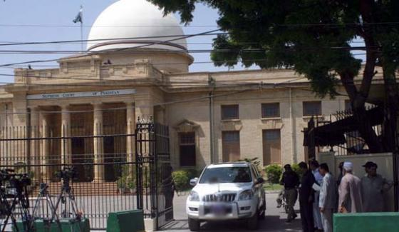Supreme Court Has Disclosed The Vvip Movement For Free Notice