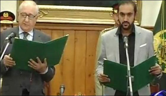 Abdul Qudoos Bizenjo Takes Oath As Baluchistan Chief Minister