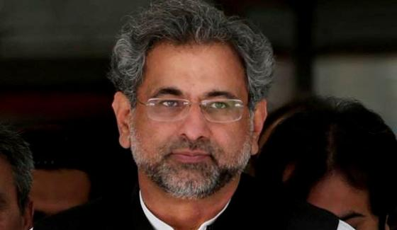 The Judicial Scope Passed The Bill To Increase The Fata The Prime Minister Congratulated