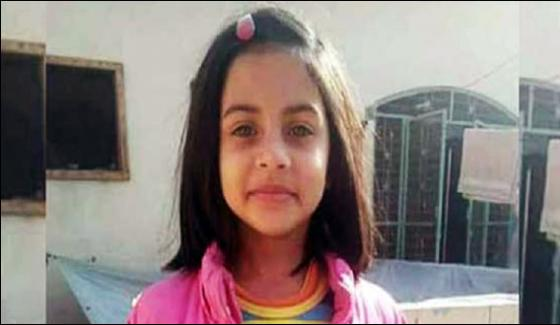 The Innocent Zainab Became A New Identity Of Kasur