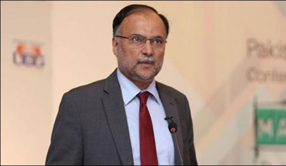 An Attempt To Make Civil War In The Country Ahsan Iqbal