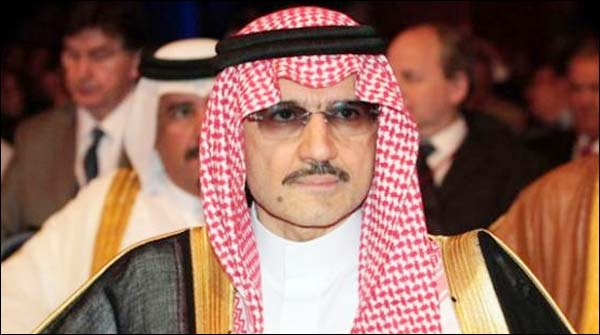 Alwaleed Bin Talal Moved Form Hotel To Jail