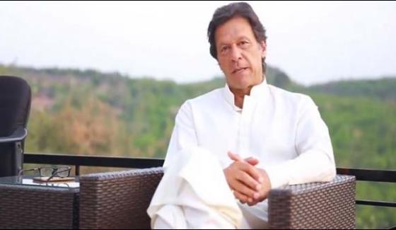 I Will Talk To The Us Imran Khan