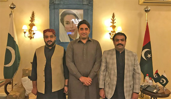 Mir Ferozs Son Meets Bilawal And Join Ppp