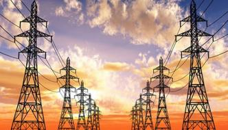 Electricity Will Buy Electricity From You Immediately