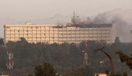 Terrorists Attack On Kabul Hotel