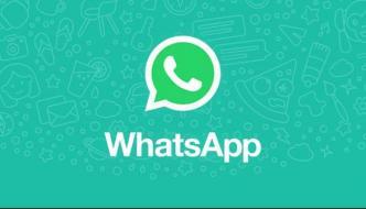 واٹس ایپ نے کاروباری افراد کے لئے خصوصی ایپ تیار کرلی
