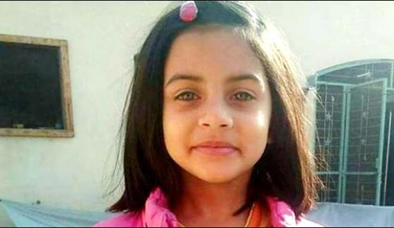 Zainab Murder Case Alleged Accused Of Arrested Police Claim