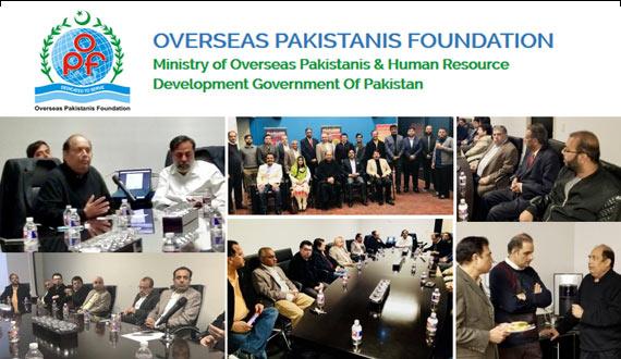 Overseas Pakistanis Valueable Asset For Pakistan Barrister Amjad Mehmood