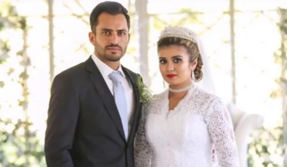 Pakistani Cricketer Muhammad Nawaz Get To Married