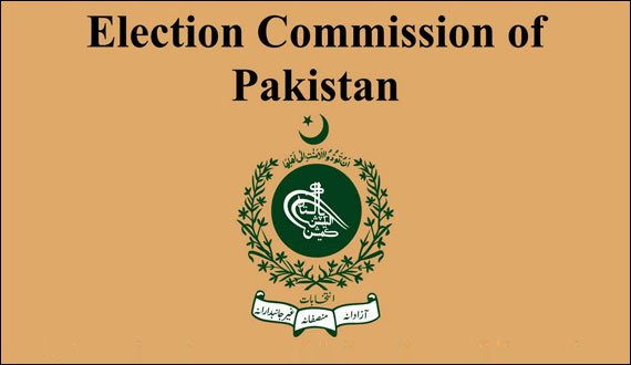 Only Party Chief Can Issue Tickets Election Commission