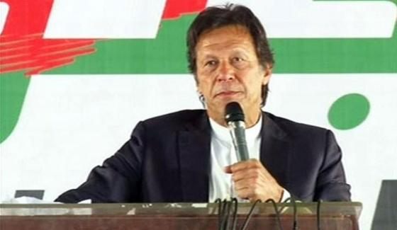 Imran Khan Ignores Ecps Warning
