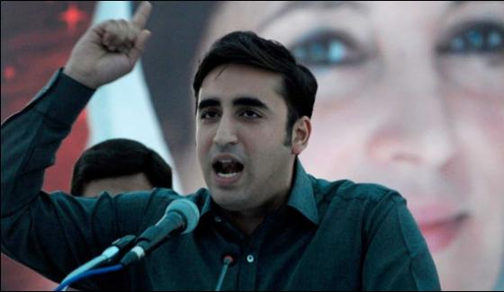 Unfair System Is Not Durable Bilawal Bhutto