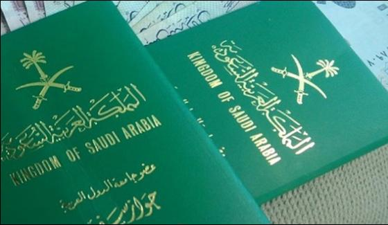 Marriage With Foreigners Saudi Womens Children May Be Got Citizenship