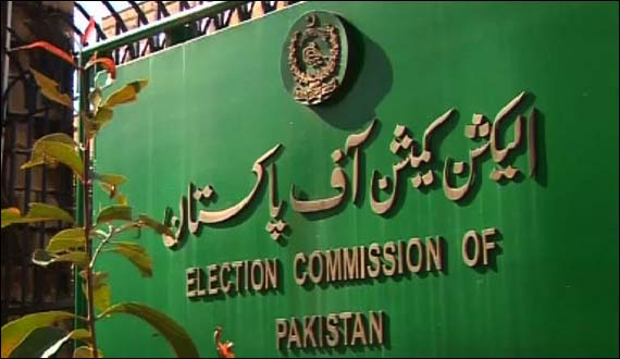 Pti Candidate Ali Tareen Served Notice From Election Commission