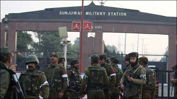 Firing In A Military Camp In The Occupied Kashmir 5 People Injured