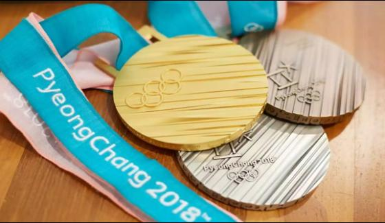 Winter Olympics Will Have 5 Gold Medals On The First Day