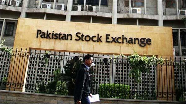 Fire In Pakistan Stock Exchange