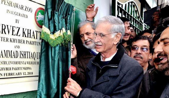 Cm Kpk Pervez Khattak Inaugurating Peshawar Zoo At Rahatabad