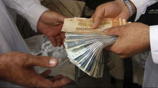 Money Laundering Case Affiliated 10 Leaders Of Kkf Call On 15 February