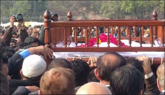Asma Jahangir Buried