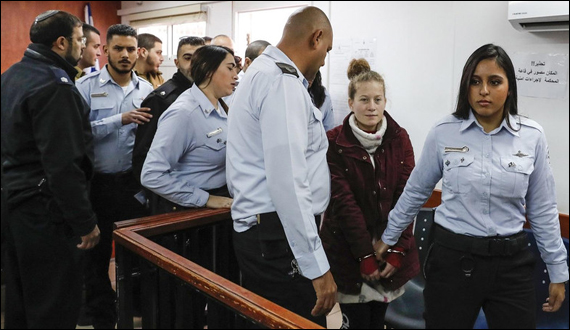Palestinian Girl Be Detained Till March 11 Israeli Court Decision